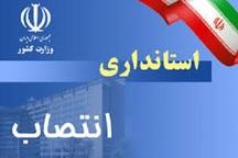 2 انتصاب جدید از سوی استاندار خوزستان