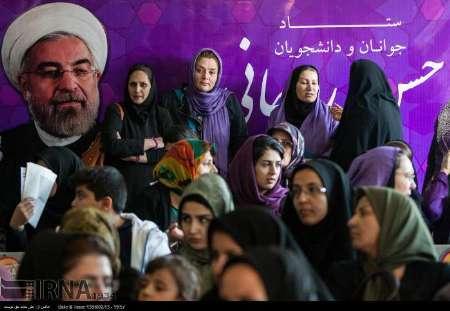 ستاد انتخاباتی بانوان روحانی در تبریز فعال شد