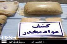 302 کیلوگرم مواد مخدر در آذربایجان شرقی کشف شد