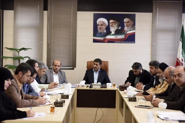 اولین نشست کمیسیون ارتقا امنیت اجتماعی استان البرز برگزار شد