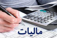 1800 میلیارد ریال مالیات در استان کردستان وصول شد