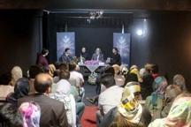 نخستین آلبوم اپرای هنرمند تبریزی رونمایی شد