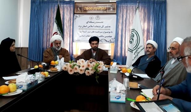 کمیته پیگیری امور مساجد استان یزد تشکیل شد