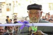 آغاز فعالیت ستاد انتخابات حجت الاسلام والمسلمین روحانی در شهرستان زیرکوه