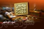 نتیجه قطعی انتخابات شورای شهر اهواز اعلام شد + اسامی