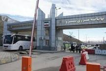 سالن مسافری پایانه مرزی سرو آذرماه افتتاح می شود
