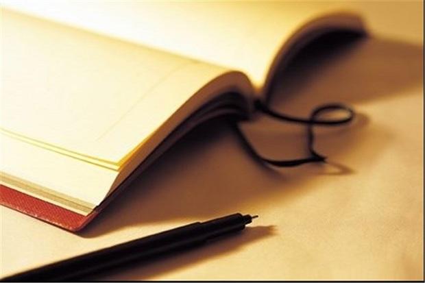 409 اثر به دومین دوره جایزه کتاب سال کردستان ارسال شد