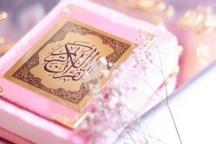 نفرات برتر رقابت های قرآن در ارومیه معرفی شدند