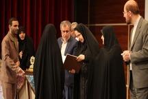 برترین های هفته قرآن و عترت استان بوشهر تجلیل شدند