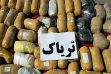 کشف 2 تن مواد مخدر در هرمزگان