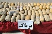108کیلوگرم تریاک در خرم آباد کشف شد
