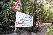 پشت پرده مدیریت پارک ملی گلستان