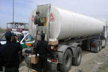 30 هزار لیتر سوخت قاچاق در بویین زهرا کشف شد
