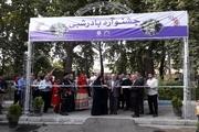 جشنواره «بادرشبی» در مراغه آغاز شد