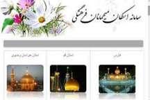 اسکان 606 هزار نفرروز مسافران نوروزی در مدارس خراسان رضوی