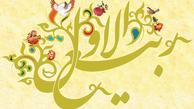 ربیع الاول، ماه وحدت: وفاق شناختی و ارزشی/ درخواست برای پایان دادن به کدورت ها برگرفته از فرمایش امام است