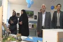 نمایشگاه مقابله با آسیب های اجتماعی در یاسوج گشایش یافت