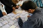 بیش از 24 هزار یتیم تحت حمایت کمیته امداد سیستان و بلوچستان هستند