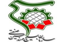 بسیج صنعت خراسان رضوی 200 واحد صنعتی را عارضه یابی کرد