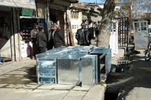 چنگ مشاغل مزاحم شهری بر صورت قزوین