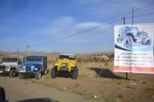 نتایج مسابقات اتومبیلرانی قهرمانی کشوری تبریز مشخص شد