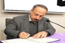 امضاء تفاهمنامه های شهرداری کلانشهر رشت با سرمایه گذاران