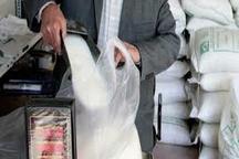 عرضه شکر برای مصارف خانگی بدون محدودیت انجام میشود