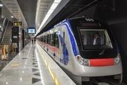 مترو: ایستگاه برج میلاد چندماه دیگر افتتاح می شود