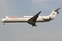 پرواز مشهد - تهران هواپیمایی زاگرس تاخیر دارد