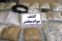 کشف 19 کیلوگرم مواد مخدر درنایین