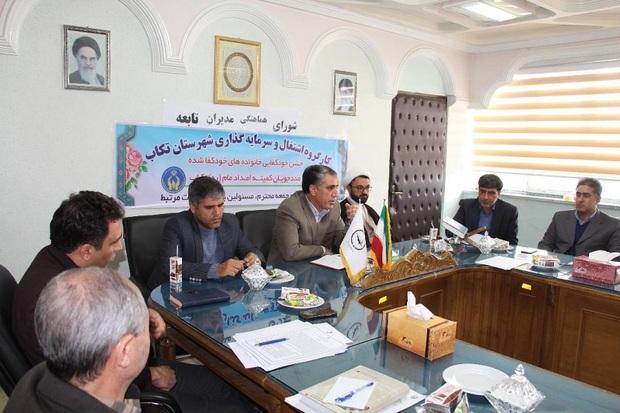 خودکفایی مددجویان از افتخارات کمیته امداد امام خمینی(ره) است