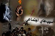 رشد خزنده آسیب های اجتماعی و تهدید بنیان خانواده ها در اردبیل
