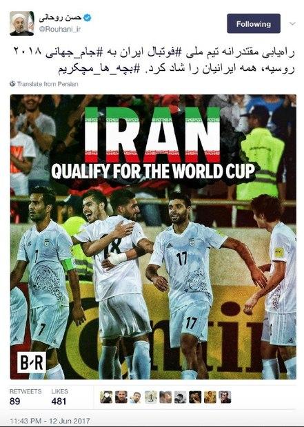 واکنش توئیتری روحانی به صعود ایران به جام جهانی: بچه ها مچکریم