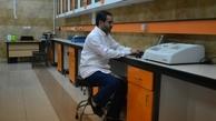 تولید نانو اکسید گرافن در مرکز تحقیقات مواد و انرژی دانشگاه آزاد دزفول