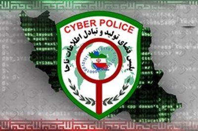 شناسایی و دستگیری مدیر کانال تلگرامی غیرمتعارف دوستیابی