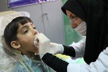 پوسیدگی دندان دانش آموزان 60 درصد کاهش یافت