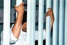 آزادی زندانیان غیر عمد جنوب خراسان رضوی در گرو تامین یک میلیارد و 966 میلیون ریال