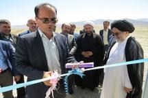 بهره برداری از 23 طرح آبرسانی روستایی در استان یزد