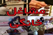 اختصاص 218 میلیارد ریال اعتبار کسب و کار خانگی به خوزستان