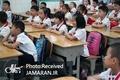 حمام خون در اولین روز سال تحصیلی+ تصاویر