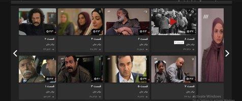 پربیننده ترین سریال در ماه رمضان مشخص شد