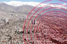 وقوع 2 زمین لرزه در استان فارس