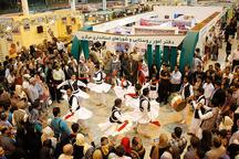 جشنواره ملی اقتصاد و فرهنگ روستایی در اراک گشایش یافت