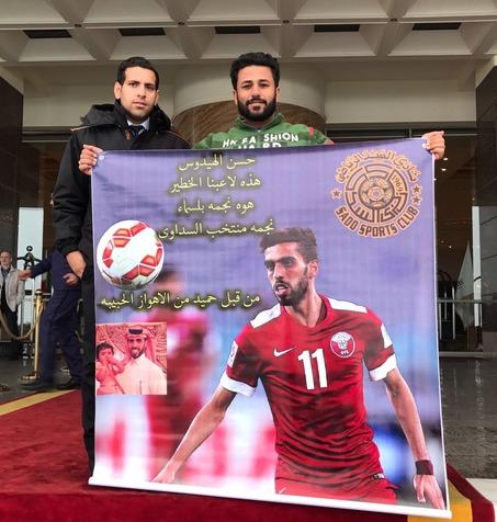 هواداران ایرانی السد مقابل هتل اقامتگاه یاران پورعلی گنجی بنر زدند+تصاویر