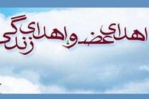 72 مورد اهدای عضو در قزوین انجام شد
