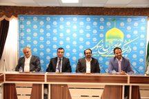 دیدار هیات دانشگاهی افغانستان از دانشگاه پیام نور مشهد