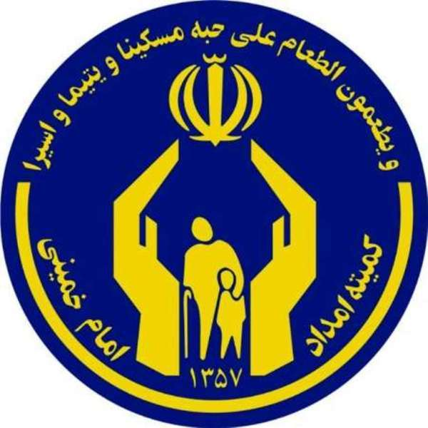 4 هزار شغل توسط کمیته امداد تهران ایجاد شد