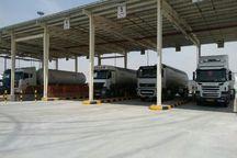 پایانه مرزی صادرات گاز مایع در تایباد افتتاح شد