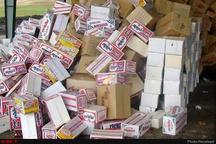 ۲۵۰۰ کیلوگرم مواد غذایی غیرقابل مصرف در قم معدوم شد