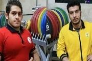 دو مدال طلا برای وزنهبرداری ایران در بازیهای پاراآسیایی جوانان